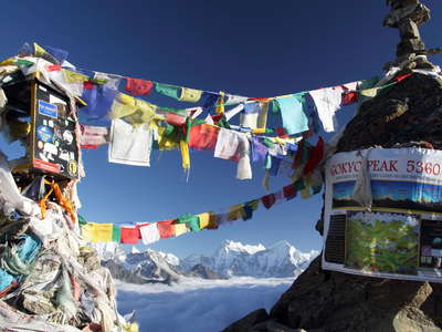 Gokyo Ri  |  Summit with prayer flags