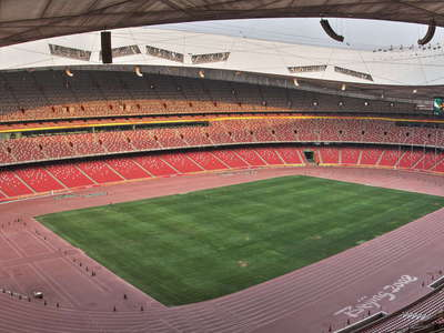Beijing  |  National Stadium