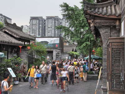 Chengdu  |  Wide and Narrow Alley