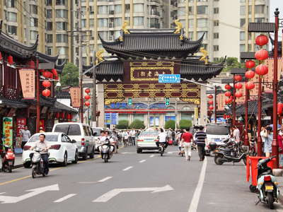 Shanghai  |  Old City with town gate
