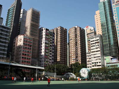 Hong Kong  |  Urban sports ground