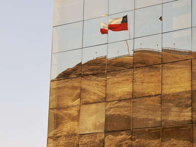 Arica  |  Reflections