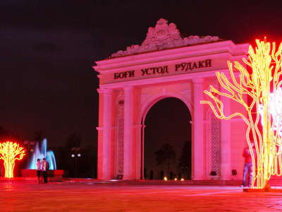 Dushanbe  |  Rudaki Park at night