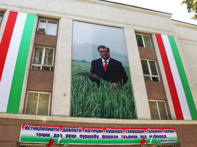 Dushanbe  |  The President