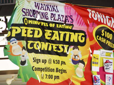 Honolulu  |  Speed eating competition