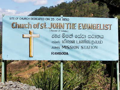 Ramboda  |  Church of St. John the Evangelist