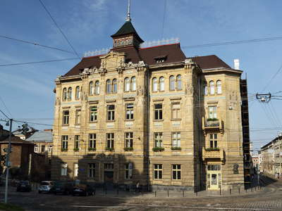 Lviv | First Municipal Polyclinic